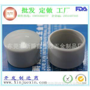供应东莞塑料配件钢管外套 PP环保塑胶管套【25mm】塑料管套