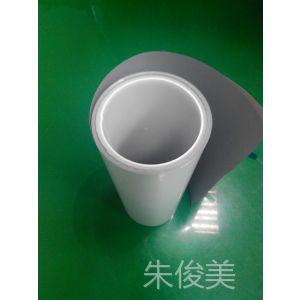 供应电磁屏蔽膜柔性线路板专用屏蔽材料