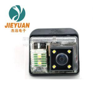 供应杰远车载高清CCD摄像头 国内汽车安全电子产品品牌 厂家批发 马自达系列