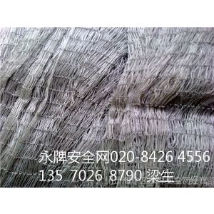 供应广东厂家直销鸟网批发 防鸟网塑料防鸟网 白色鸟网 果园防鸟网 防