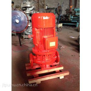 供应xbd4.5/15-80-200消防泵,xbd4.0/15-80l消防泵,xbd3.2/25-100