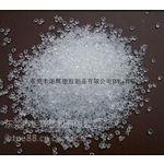 供应专业供应高弹性 高透明 高质量TPE TPR原料