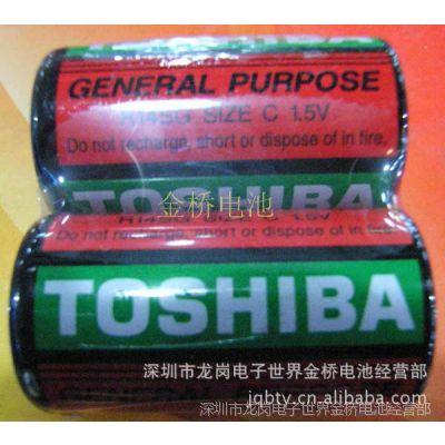 供应全新原装东芝Toshiba R14SG C 二号铁壳碳性电池东芝电池