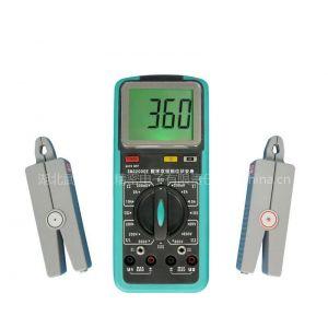 供应SMG2000E数字双钳相位伏安表