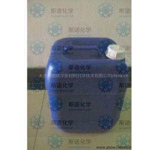 供应纺织专用硅化物助剂