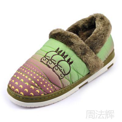 流氓兔冬季新款男士棉鞋 情侣渐变男款加厚保暖鞋 居家棉鞋 189
