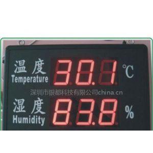 供应LED温湿度显示器