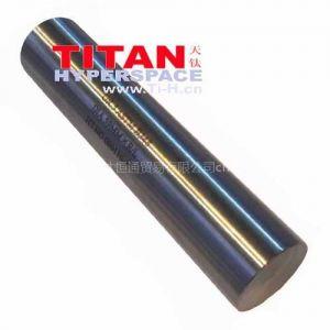 供应钛合金棒, 优质钛棒,现货供应,规格齐全