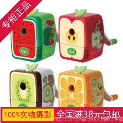 得力(Deli)0671-漂亮果盘果缤纷系列削笔机 多款水果图案削笔器