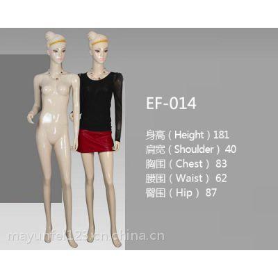 模特道具模特服装爱尔美服装道具厂
