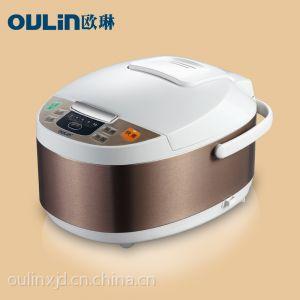 供应电饭锅 欧琳电饭煲FCH38A1 3L预约高端迷你智能电饭煲