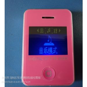 供应1.8寸 4代插卡mp4插卡苹果五代mp4 礼品MP4