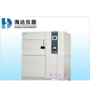 供应高低温交变试验箱厂家,福建厦门高低温交变试验箱厂家