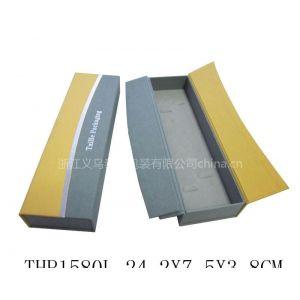 供应纸制首饰盒饰品盒礼品盒