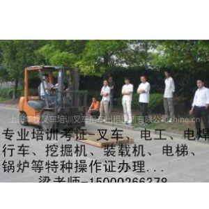 职业技能培训考证,一对一教学,上海市徐汇区叉车培训