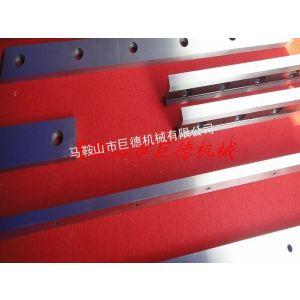 供应4米剪板机刀片 不锈钢剪板机刀片 四米裁板机刀具 马鞍山剪板机刀片