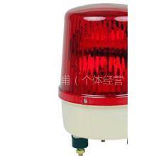 供应台塑牌旋转式警示灯LTE-1161岗亭灯 施工