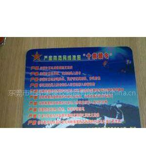 供应珠海广告鼠标垫生产厂家