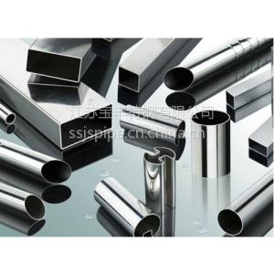供应江苏宝丰特钢有限公司,专业生产304不锈钢无缝管