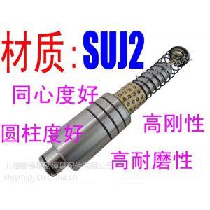 供应SRP TRP滚珠导柱导套 SGP滑动导柱组件 TUB TUR独立导柱