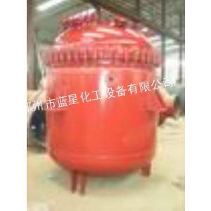 供应闭式搪瓷反应釜、标准搪玻璃反应釜陕西供应
