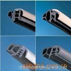 供应PVC异型条,装饰线条,塑料装饰板材