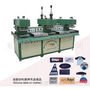 供应服装硅胶压花机  超声波压花机 皮革压花机 商标压花机
