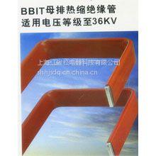 瑞侃热缩套管*瑞侃套管*BBIT-65/25*BPTM-100/40,LVIT30/10等