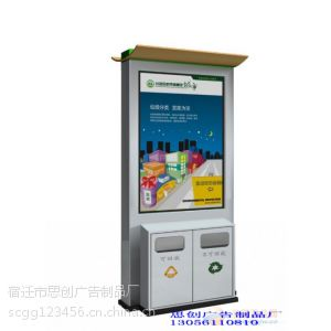 供应城市街道环保垃圾箱、带遮雨棚的垃圾桶是广告灯箱