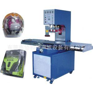 供应手推盘式高周波、吸塑包装、文具包装、吸塑同步熔断、厂家定做