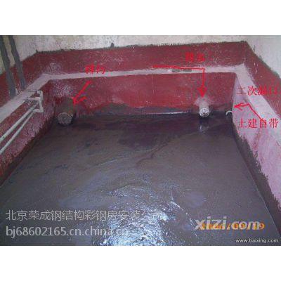 供应房山区专业卫生间漏水维修价格68602165