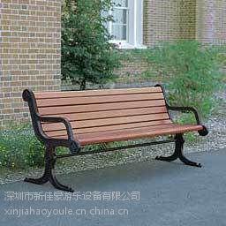 供应休闲桌椅让您有回归自然的感觉-高质量休闲桌椅