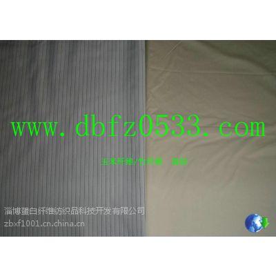 供应玉米纤维/竹纤维:混纺色织衬衫面料