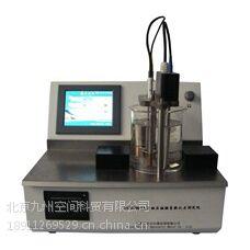 九州空间自动沥青软化点测定仪生产,适用标准:GB/T4507、T0606-2011、ASTM D36