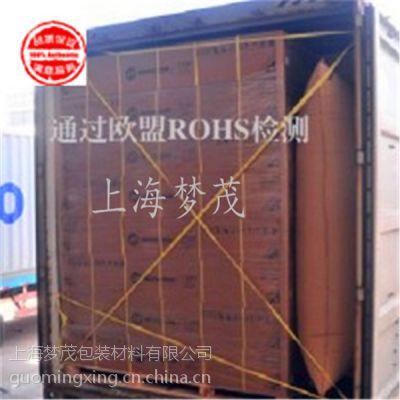 上海直销集装箱充气袋120*220cm阿里巴巴规格齐全大卖家一律出厂价销售