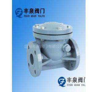 CPVC塑料隔膜阀,丰泉塑料隔膜阀厂家