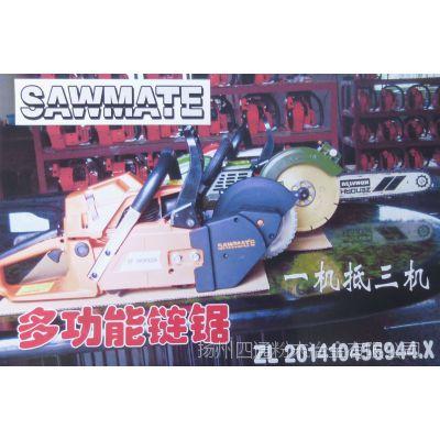 双锋多功能切割机钢铁 木材  瓷砖 石材切割机汽油动力