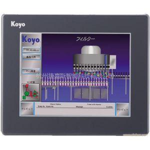 供应KOYO光洋GC-53LM3-1L触摸屏维修 光洋全系列触摸屏维修