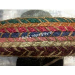 供应供应黄麻编织带 七彩麻绳