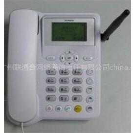 供应越秀安装无线固话,越秀安装无线电话