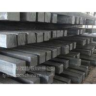 供应供应原料纯铁70方 太钢原料纯铁80方 宝钢原料纯铁90方
