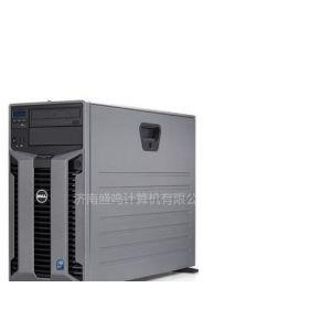 供应戴尔IBM HP DELL服务器 R710 R410 T610 T410山东济南