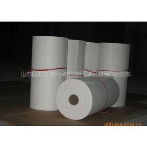 供应供应各种电器元件密封垫片专用高铝纤维纸 硅酸铝纤维纸