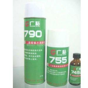 供应广粘表面处理剂 促进剂 垫片清除剂