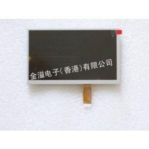 供应供应群创tft-lcd液晶显示器-现货