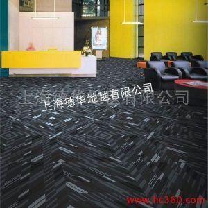 供应上海高档办公室纯尼龙防火阻燃方块地毯
