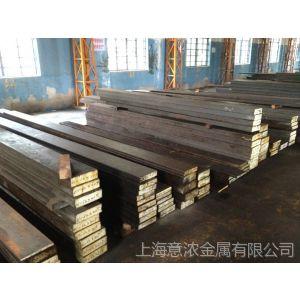 供应日本 进口钢材 SLD8冷作模具钢