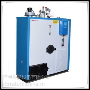 供应免检50kg生物质蒸汽发生器