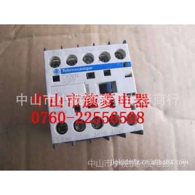 销售Schneider施耐德CA2KN-40P7中间继电器