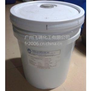 供应金缕梅提取液 美国AD 金缕梅蒸馏液 萃取 北美进口 飞瑞